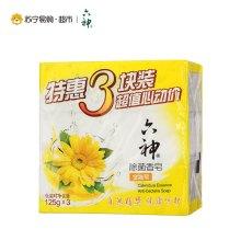 六神除菌香皂特惠三块装(金盏菊)