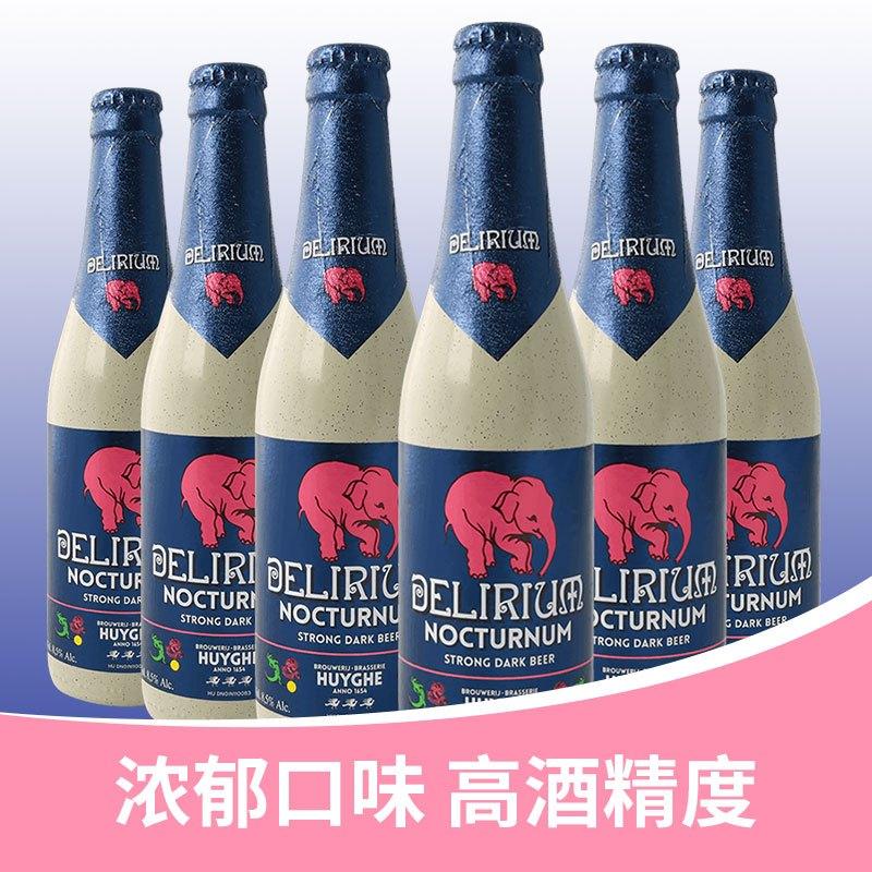 深粉象啤酒330mlx6瓶