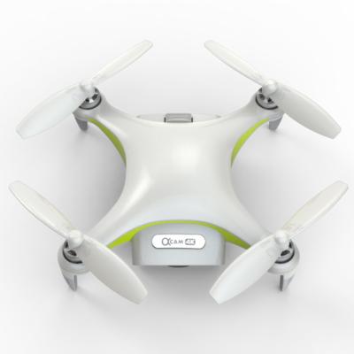 顺砾智能(sunlytech)Alpha CAM小白无人机+原装电池2块 迷你无人机便携套装