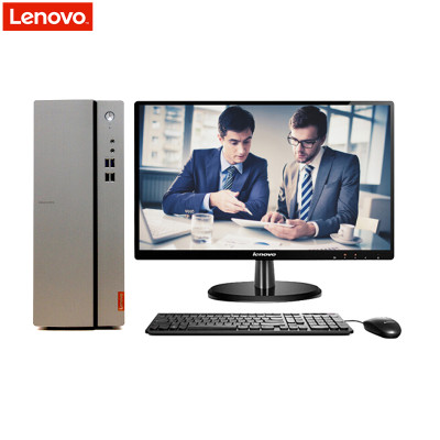 联想(Lenovo)Ideacentre 310-15台式电脑+19.5英寸液晶屏(J4205 4G 1T 集成)