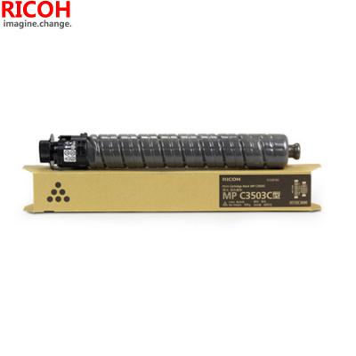 理光(RICOH)耗材MP C3503C型碳粉/墨粉 黑色 適用:C3003/3503/3004/3504