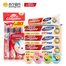 高露洁(Colgate)健齿牙膏牙刷套装送小狮子镜(360牙釉质牙膏140g*3+超洁纤柔牙刷3支装)
