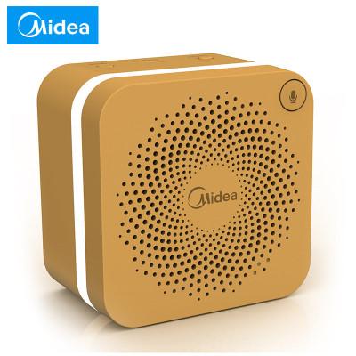 Midea/糖果盒MSBE-VA011 橙色