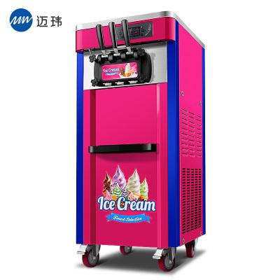 邁瑋MW 小型全自不銹鋼 食品級塑料內膽動甜筒軟質雪糕機軟冰激凌機圣代三色