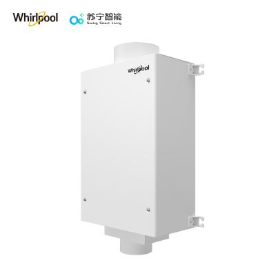 惠而浦(Whirlpool)家用凈化新風系統HX-220Z2 吊頂式新風機
