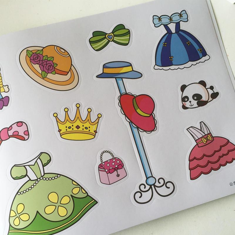 爱德少儿学画简笔画 女孩篇公主服饰配饰 小孩学画儿童画画书