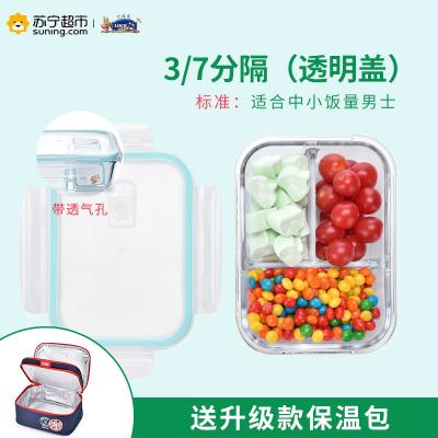 Шилэн хоолны сав 3 тасалгаатай PR-T682