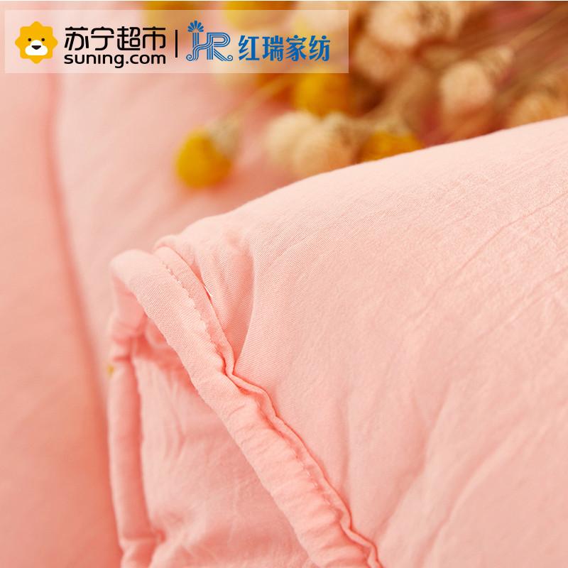 【苏宁超市】红瑞家纺 水洗棉春秋被四季被 1.5*2.0m 浅粉