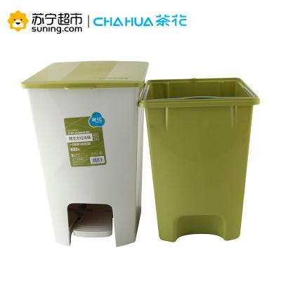 茶花垃圾桶家用客厅卧室厨房大号脚踩塑料卫生间有盖脚踏式垃圾筒