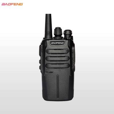 寶鋒(BAOFENG)BF-898對講機 商用民用專業 寶峰大功率對講機 黑色 1臺裝