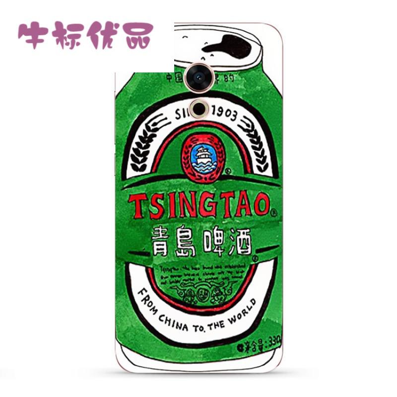 牛标优品创意青岛啤酒魅族pro56plusmx654手机壳个性易拉罐全包边软壳