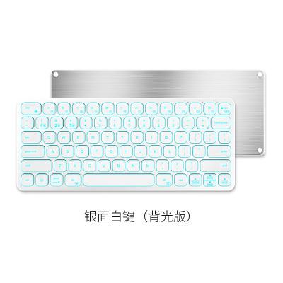 BOW航世 蓝牙背光键盘