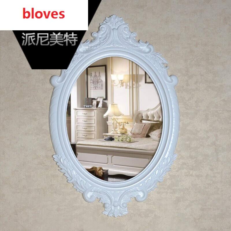 梳妆镜现代简约卫浴镜梳妆台镜挂镜浴室镜卧室镜卫生间镜 小号白色