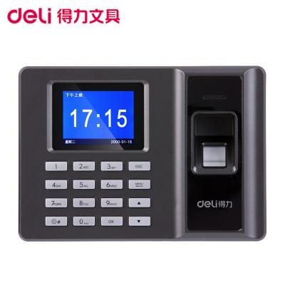 得力(deli)2250指纹考勤机 免安装指纹式打卡机 上班签到机 考勤钟 打卡器 办公用品
