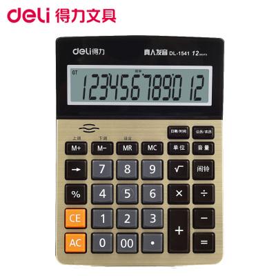 得力(deli)1541語音計算器 金色 大按鍵計算機大屏幕 財務辦公計算器 桌面計算器 計算器