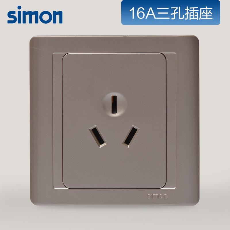 simon西蒙正品开关插座面板55系列香槟金16a空调插座面板86型家用电器