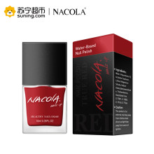 【苏宁超市】NACOLA 玩趣百变撕拉甲油(01正红色)10ml