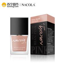 NACOLA 玩趣百变撕拉甲油(02豆沙粉)10ml