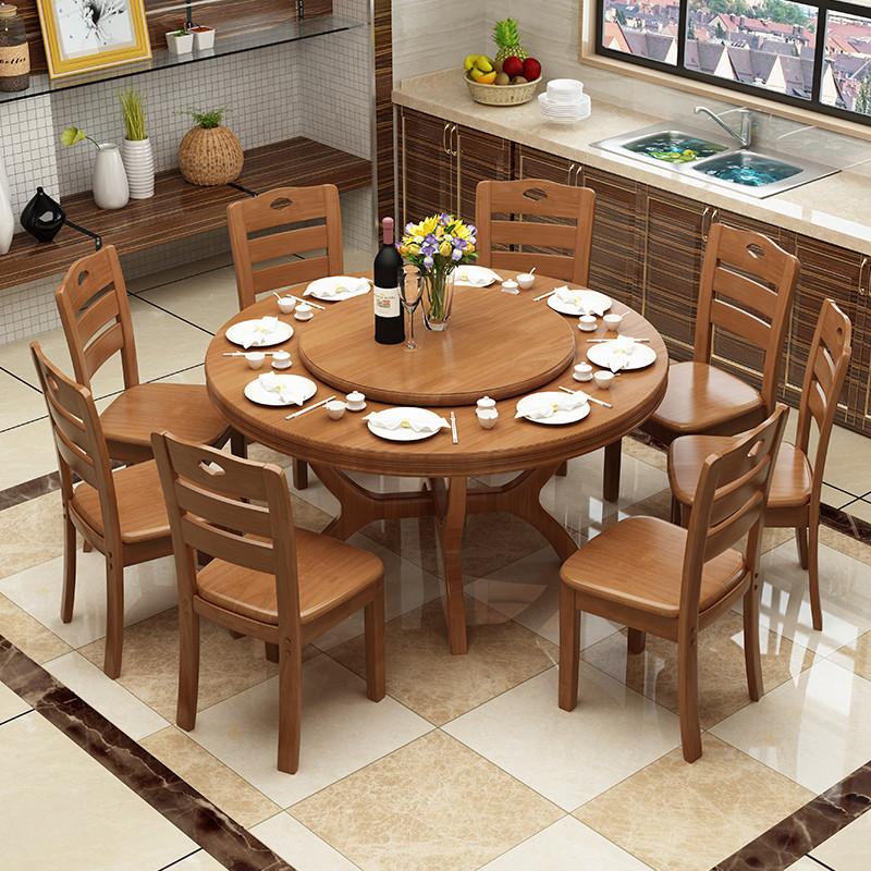 虹秋 餐桌 实木圆形餐桌 现代中式圆桌 橡木圆形餐桌椅组合 圆桌带