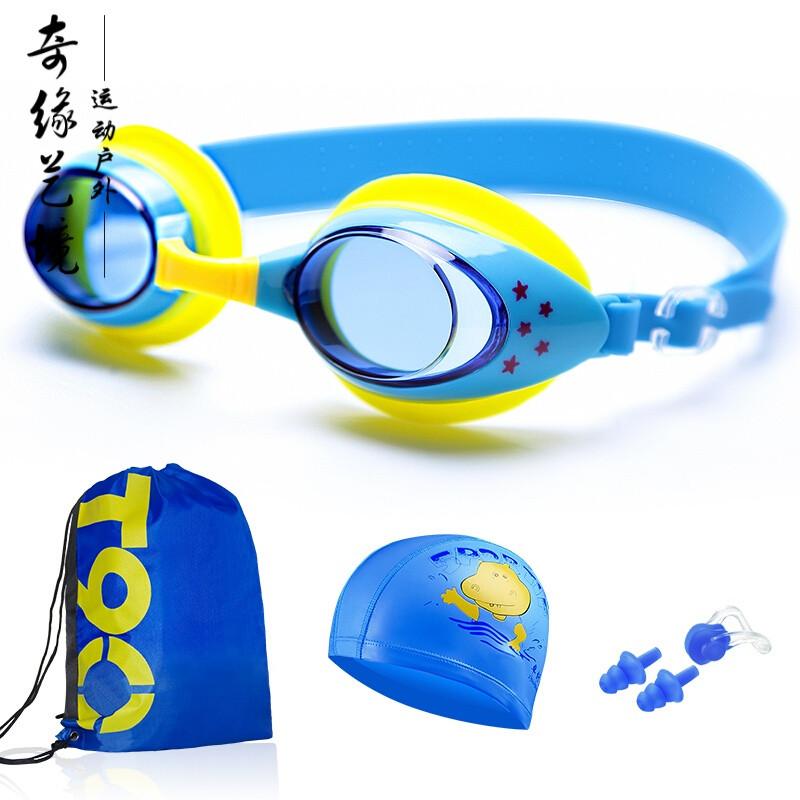 游泳温泉海边度假儿童泳镜女泳帽套装高清防水男童游泳眼镜 4000dr蓝