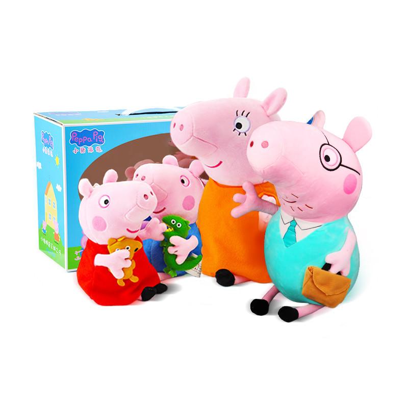 正版小猪佩奇毛绒玩具乔治恐龙一家四口家庭套装公仔玩偶小猪佩琪