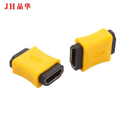 JH晶华 HDMI母对母 转接头
