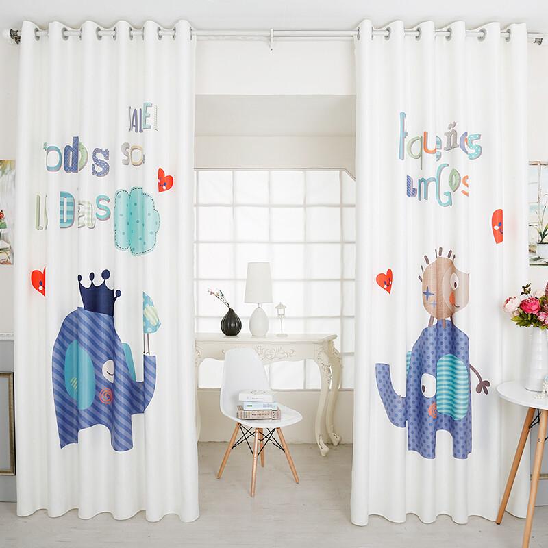 定制韩式卡通大象儿童房卧室主题房幼儿园遮光布飘窗窗帘_1 3米适合1.