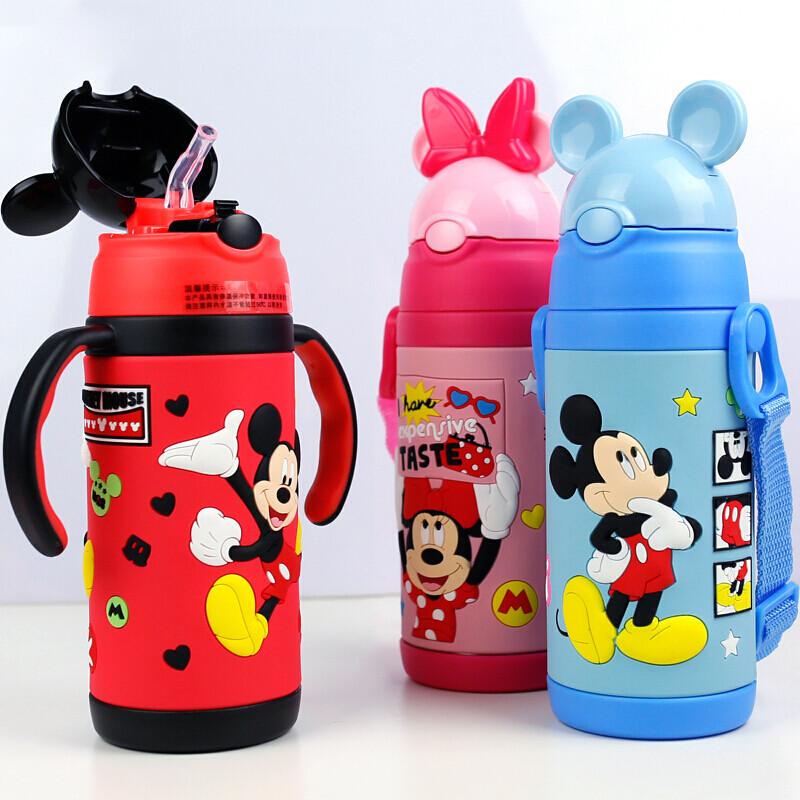 迪士尼儿童保温杯宝宝吸管杯学饮杯带手柄背带小孩幼儿园水壶 粉色