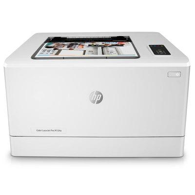 惠普(HP)M154a彩色激光打印機(CP1025升級型號) 學生打印作業打印
