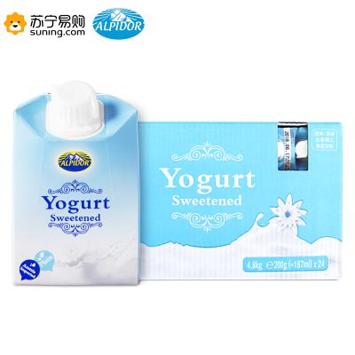 阿貝多(Alpidor) 原味酸牛奶 200g*24盒 整箱裝 奧地利原裝進口