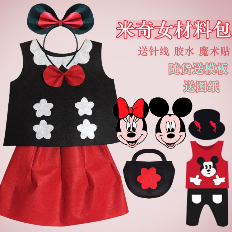 衣服儿童水果服环保制作幼儿园diy材料_3 170cm(170cm) 蝙蝠侠成品