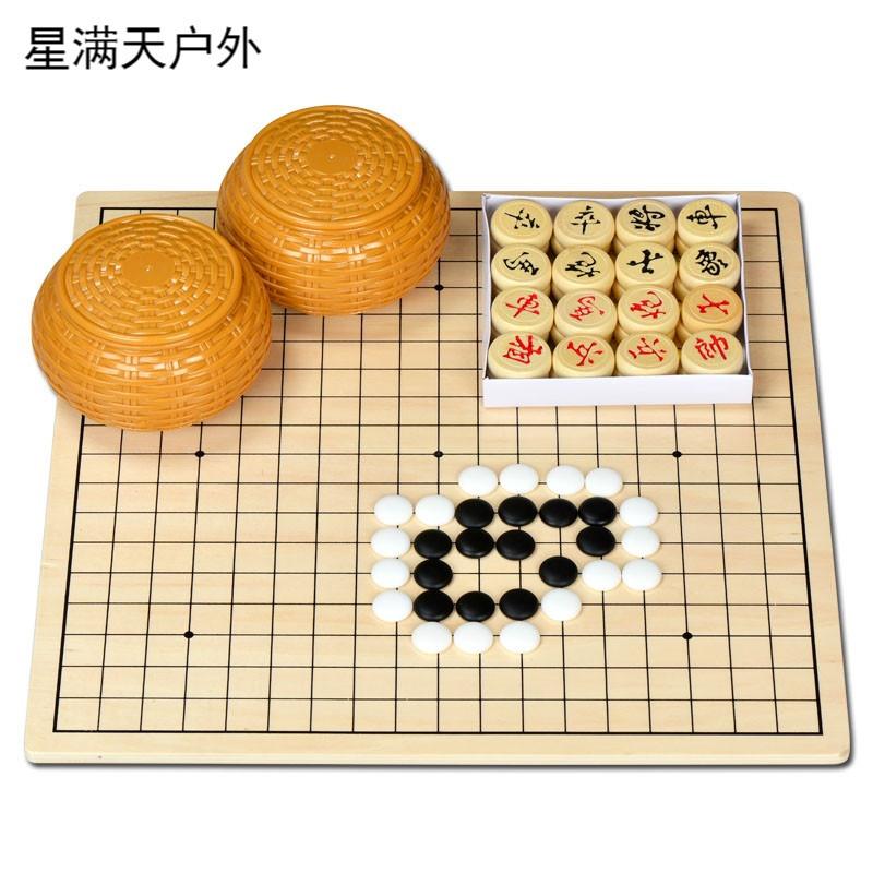 围棋五子棋带可折叠棋盘黑白双色棋子儿童学生初学者图片