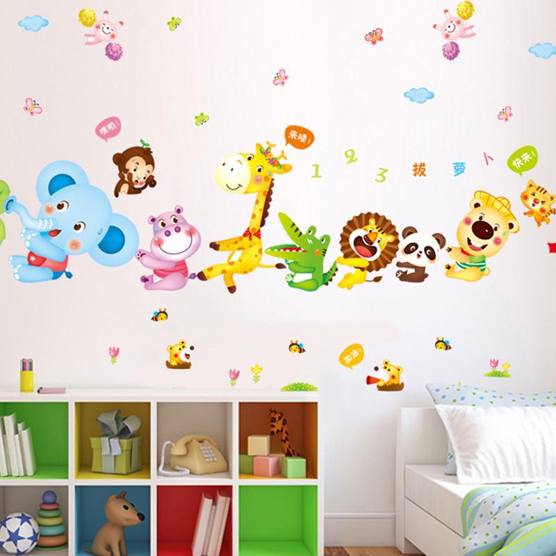 卡通儿童房自粘壁纸卧室客厅宝宝房间墙上装饰可爱动物墙贴纸贴画_2