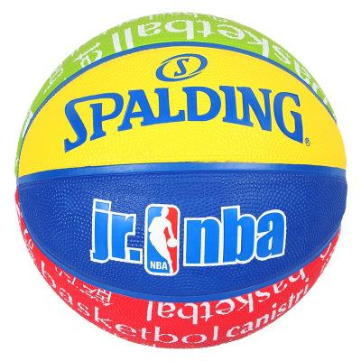斯伯丁SPALDING籃球室外籃球83-047Y 五號籃球青少年兒童籃球 橡膠材質 室外用球