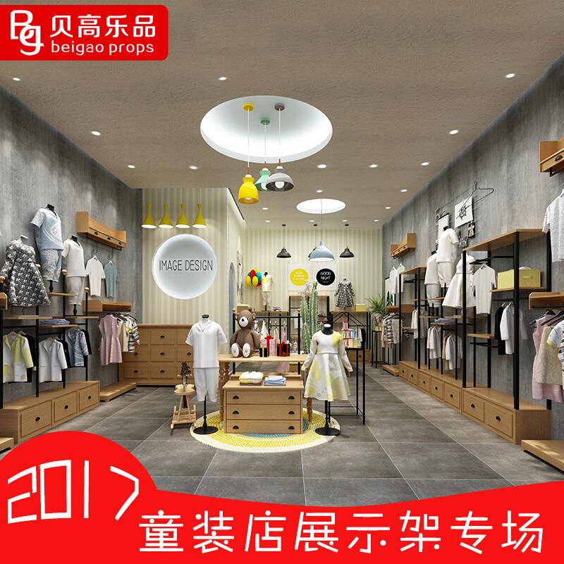 doxa童装店货架展示架落地正侧挂衣架童装店铺装修设计实体店陈列装饰
