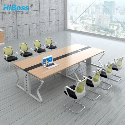 HiBoss辦公桌會議桌