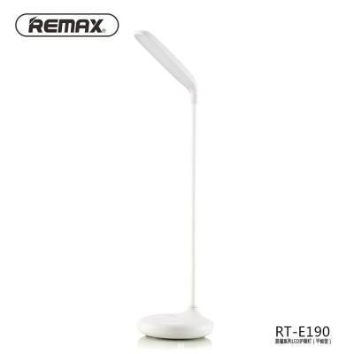 REMAX晨曦系列LED臺燈(平板型)RT-E190(新)