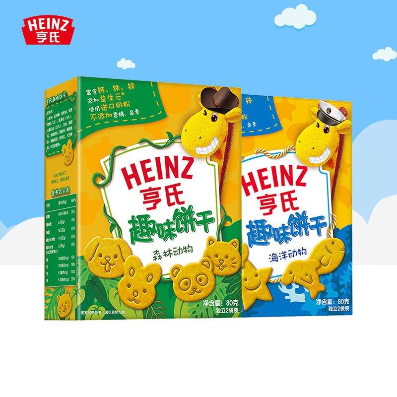 【优惠套餐】heinz亨氏趣味饼干(海洋动物80g 森林动物80g) 宝宝辅食