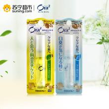 皓乐齿 净澈气息口香喷剂 清凉薄荷 6ml +清香柑橘 6ml