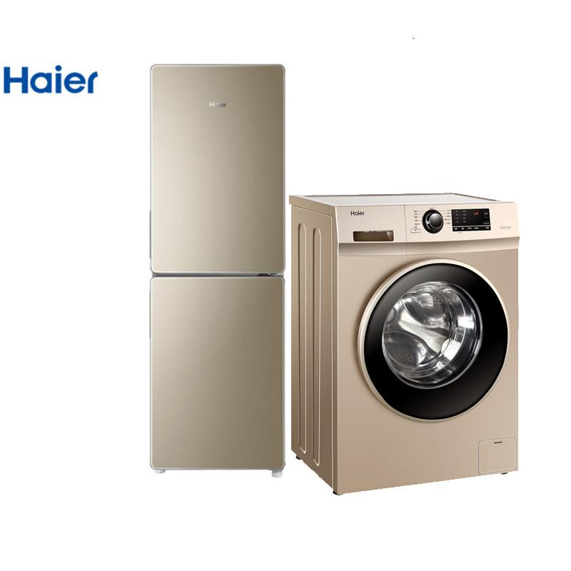 海尔冰箱bcd-190wdpt&海尔洗衣机xqg70-b12726 冰箱洗衣机两件套 黄金