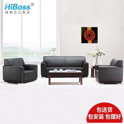 HiBoss辦公沙發 現代簡約會客接待沙發