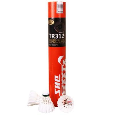 红双喜DHS羽毛球TR312鸭毛球12只三段比赛耐打王