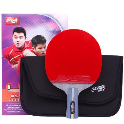 紅雙喜(DHS )乒乓球成品拍四星直拍碳素底板R4006C 雙面反膠弧圈結合快攻(單拍)