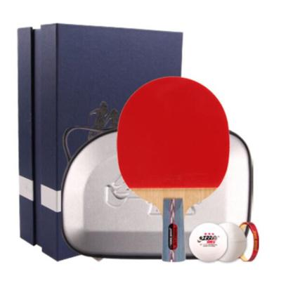 紅雙喜DHS乒乓球成品拍NO.1 狂飚直拍雙面反膠乒拍(附拍套乒乓球)