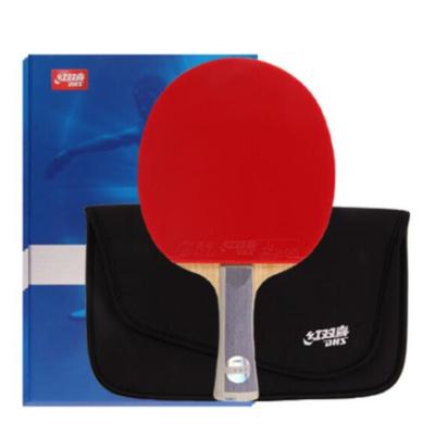 紅雙喜DHS乒乓球成品拍 橫拍天極藍TB2雙面反膠皮7層底板附拍套