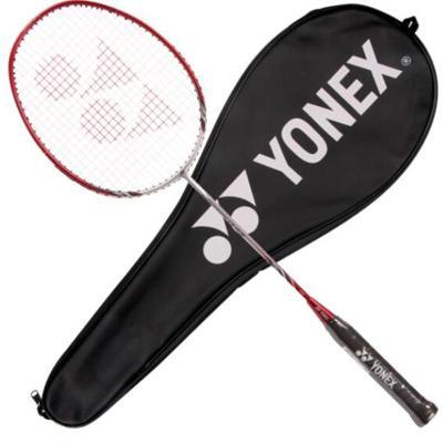 尤尼克斯YONEX羽毛球拍控球型 CAB8000N 全碳素单拍 业余初级 YY初级训练款羽拍攻守兼备 已穿线 赠一个手胶