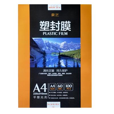 豪亿(HooYe)塑封膜A4 6MIC标准优质护卡塑封膜照片相片塑封膜100张/包