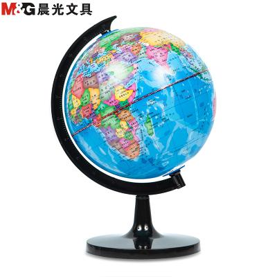 晨光(M&G)ASD99821 25cm世界地球仪学生用高清地理教学儿童书房摆件办公用品展示培训教学仪器/实验器材
