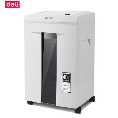 得力deli9912碎纸机办公迷你家用大功率电动颗粒大型文件纸张粉碎机