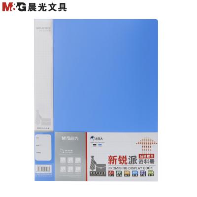 晨光(M&G)ADM95098/4004 60頁資料冊2個 A4文件冊 插頁文件袋 多層文件袋 畫冊夾 辦公用品